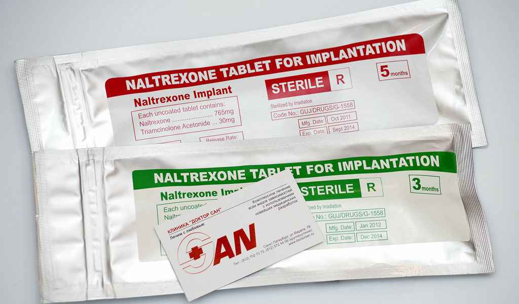 Имплантация Налтрексона в Акатьево цена